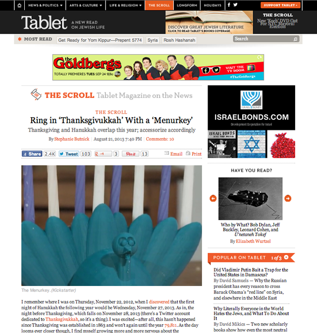 tablet-ring-in-thanksgivukkah-with-a-menurkey