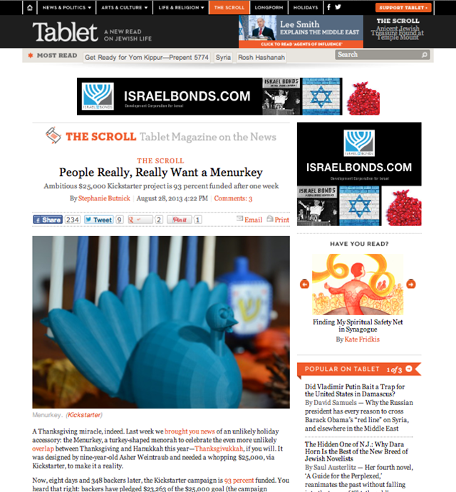 tablet-people-really-really-want-a-menurkey