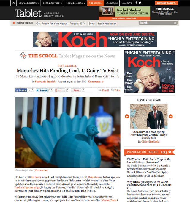 tablet-menurkey-hits-funding-goal-is-going-to-exist-